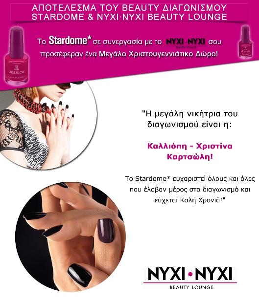 nyxi-nyxi-result_50.jpg